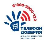 p98_telefon_doveriya